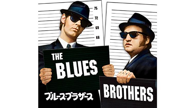 ブルース・ブラザース(1980)/吹替