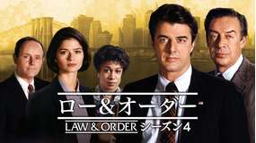 LAW&ORDER/ロー・アンド・オーダー シーズン4 第04話/字幕