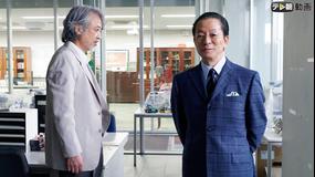 相棒 season18 テレビ朝日開局60周年記念スペシャル(2019/12/11放送分)第09話