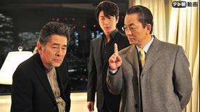 相棒 season9 第18話(最終話)