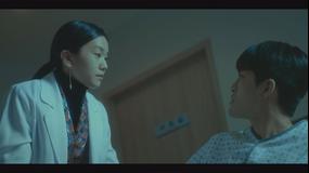 悪い刑事~THE FACT~ 第06話/字幕