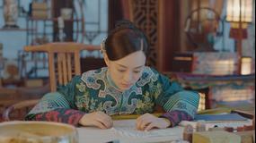 月に咲く花の如く 第47話/字幕