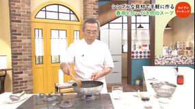 おかずのクッキング 土井善晴の「春雨と合いびき肉のスープ」/大原千鶴の「冷やし炊き合わせ」(2020/09/12放送分)