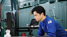 40万キロかなたの恋(2020/08/15放送分)第04話(最終話)
