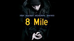 8 Mile/字幕