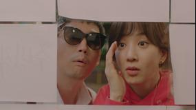 油っこいロマンス 第06話/字幕