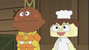 それいけ!アンパンマン カレーパンマンとケーキくん