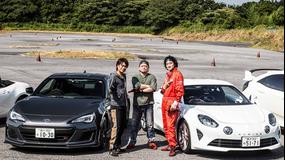 VART-声優たちの新たな挑戦-(2020/08/09放送分)第02話