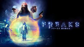 FREAKS フリークス 能力者たち/吹替