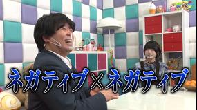 あのちゃんねる 第18話 「草薙さんいらっしゃい」(2021/02/15放送分)