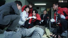 科捜研の女 season19 第23話