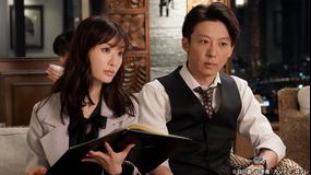 竜の道~二つの顔の復讐者~(2020/08/11放送分)第03話