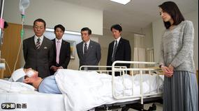 相棒 season11 第09話