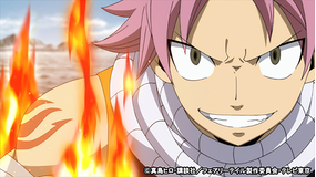 FAIRY TAIL(フェアリーテイル)ファイナルシリーズ 第282話