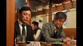 連続ドラマW コールドケース2 -真実の扉- 第04話