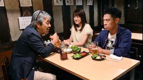 ドラマSP 白日の鴉 2020年5月10日放送