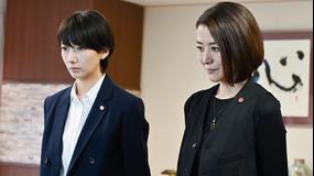 未解決の女 警視庁文書捜査官 Season2(2020/09/17放送分)第07話(最終話)