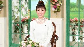徹子の部屋 <戸田恵子>50年ぶり…90歳の父と新たな関係(2021/04/14放送分)
