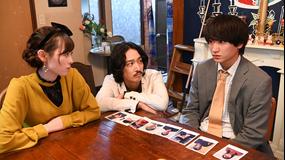 チート~詐欺師の皆さん、ご注意ください~(2019/11/28放送分) 第09話
