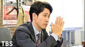 ノーサイド・ゲーム 第06話