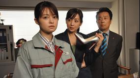 警視庁・捜査一課長2020(2020/08/13放送分)第13話