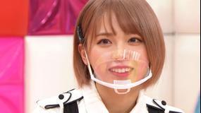 ラストアイドル 「ラスアイ、よろしく!」 2020年11月13日放送
