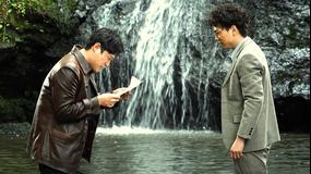 宮沢賢治の食卓 第05話(最終話)