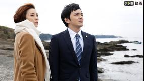 リーガルV -元弁護士・小鳥遊翔子- case5