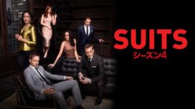 SUITS/スーツ シーズン4 第12話/字幕