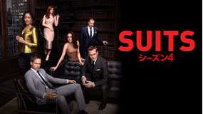 SUITS/スーツ シーズン4 第01話/吹替