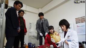 科捜研の女 season19 第29話