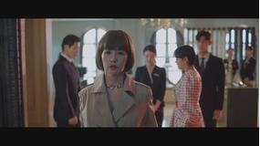 シークレット・ブティック 第08話/字幕
