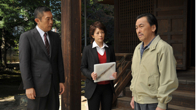 科捜研の女 season11 第06話