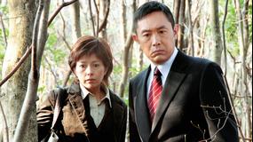 科捜研の女 season8 第02話