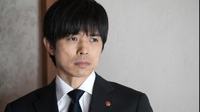 特捜9 season1 第03話