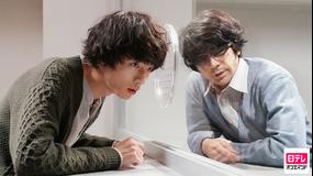 イノセンス 冤罪弁護士 第10話(最終話)