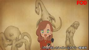 レイトン ミステリー探偵社 -カトリーのナゾトキファイル- #029【FOD】