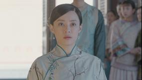 月に咲く花の如く 第45話/字幕