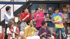 テレビ演劇 サクセス荘2(2020/07/16放送分)第02話