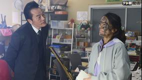 私のおじさん-WATAOJI- Final Episode (最終話)