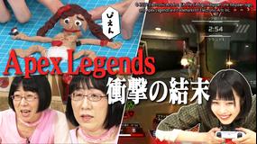 あのちゃんねる 第29話 「キワドイ女たち」(2021/05/03放送分)