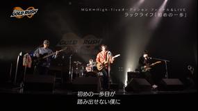 MUSIC GOLD RUSH∞ #22