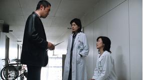 科捜研の女 season5 第09話(最終話)
