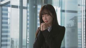 アイムソーリー カン・ナムグ~逆転人生~ 第005話/字幕