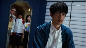 IP~サイバー捜査班(2021/08/19放送分)第06話