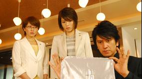 7人の女弁護士(2008) 第09話