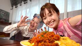オスカルイーツ 美少女が1kg巨大オムライスを作る(2020/10/07放送分)