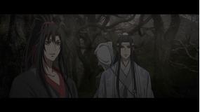 魔道祖師 第23話(最終話)