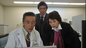 科捜研の女 season11 第11話