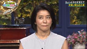 ザワつく!金曜日 豪華ゲストが続々登場!スペシャルパフォーマンスを披露!(2020/06/26放送分)